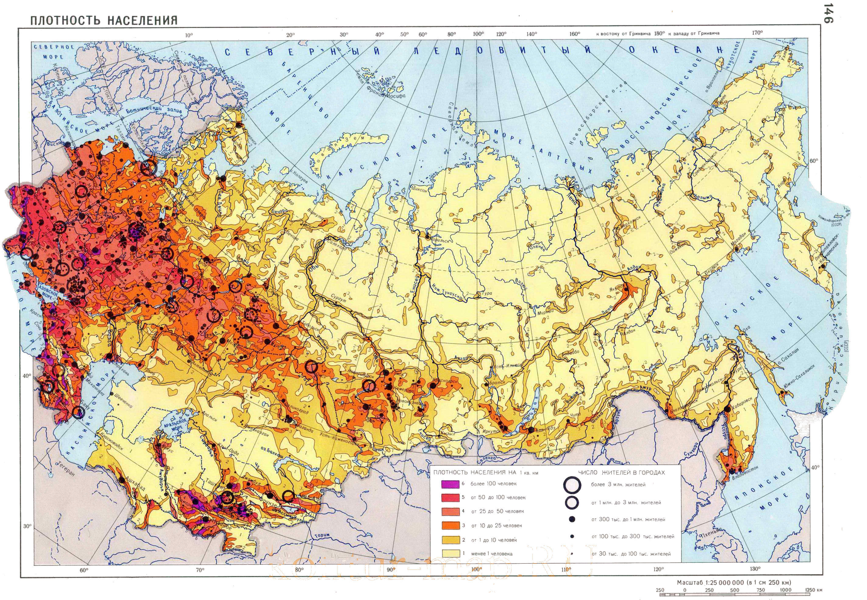Russian Soviet Forced Migrations Deportations And Ethnic